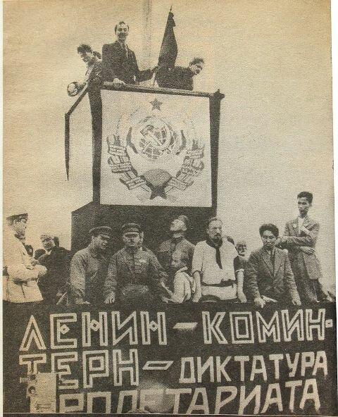 Митинг с лозунгами Коминтерна на Ходынке. Газетное фото: 1927 г.