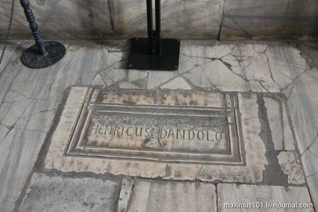 могила Дандоло