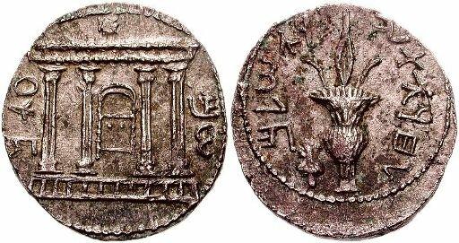 монета Бар-Кохбе