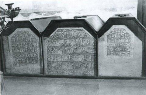 надгробия Архангельского собора