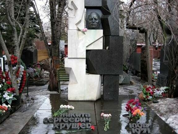 надгробный памятник Хрущеву