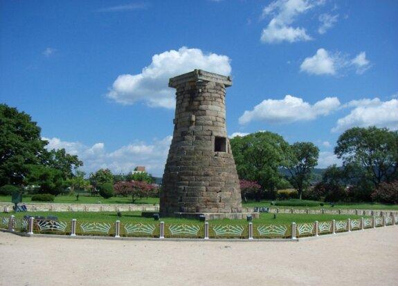 Обсерватория Чомсондэ