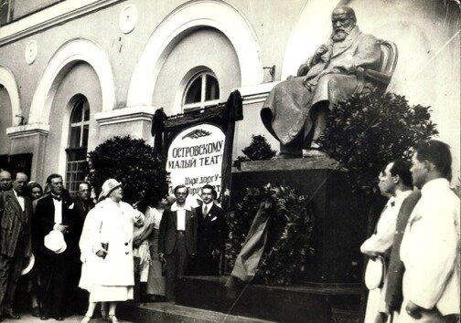 Открытие памятника А. Н. Островскому у Малого театра, 1929 год