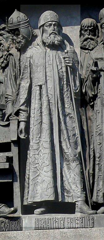 патриарх Никон на памятнике