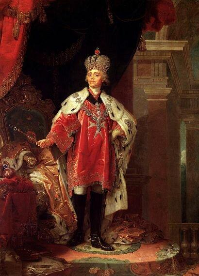 Павел I в короне, далматике и знаках Мальтийского ордена. Худ. В. Л. Боровиковский