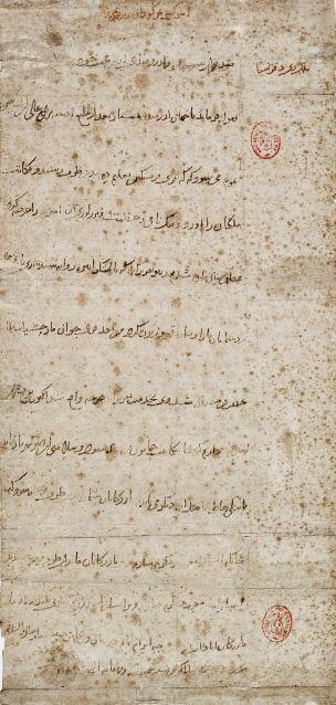 Письмо Тамерлана французскому королю