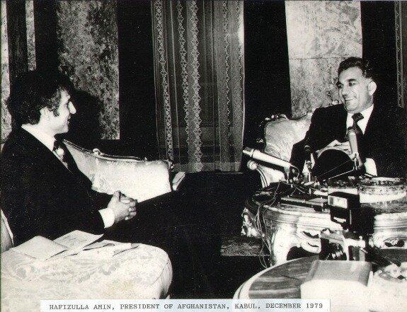 Последнее газетное интервью Х. Амина, Кабул, 24 декабря 1979 г.