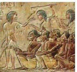 Знание и техника в Древнем мире: от Адама и Евы до античной ...