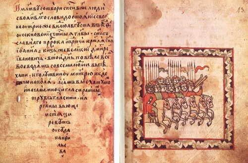 Радзивилловская летопись