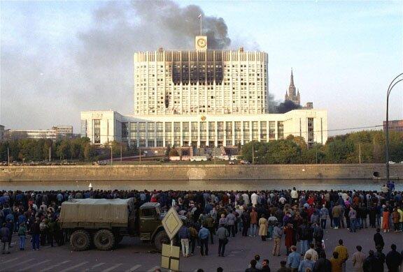 Расстрел парламента в Москве, октябрь 1993 г.