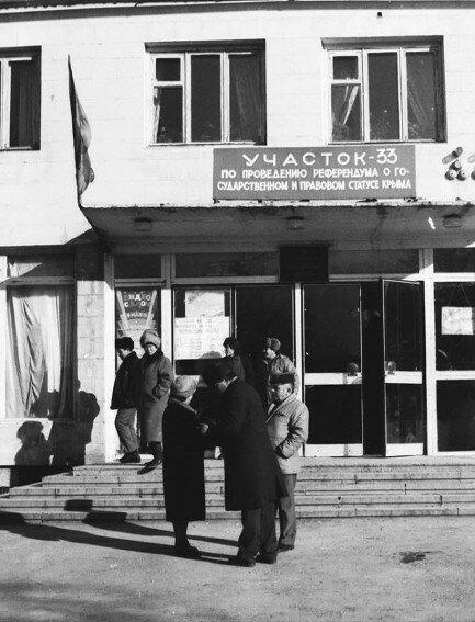 Референдум в Крыму. Январь 1991 г.