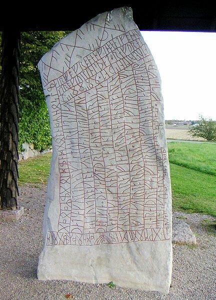 Рунический камень из Рёка. Рёк. Швеция