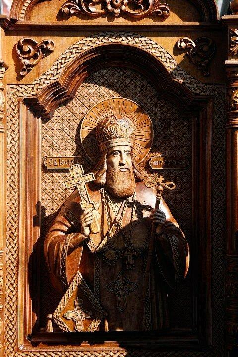 икона священномученика Иосифа