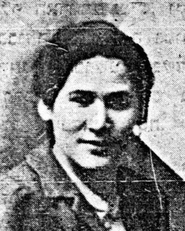 Роза Робота