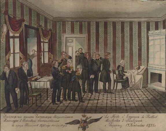 Смерть Александра I в Таганроге. Гравюра XIX в.