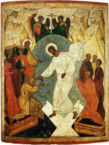 Воскресение Христово — Сошествие во ад. Начало XVI в. Музей икон, Реклингхаузен, Германия