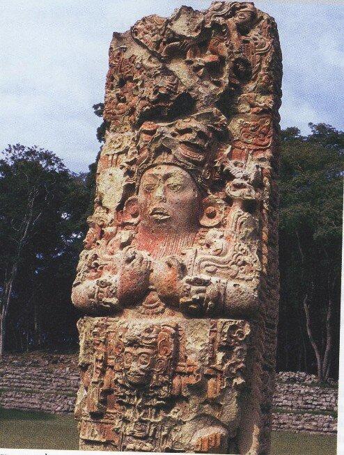 стелла майя