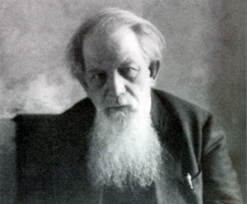 П. Б. Струве