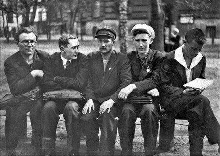 Студенты-геологи 1937 г.