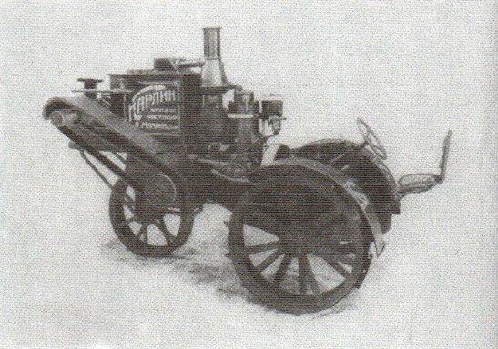 """Трактор """"Карлик"""", собранный по проекту Я. Мамина"""