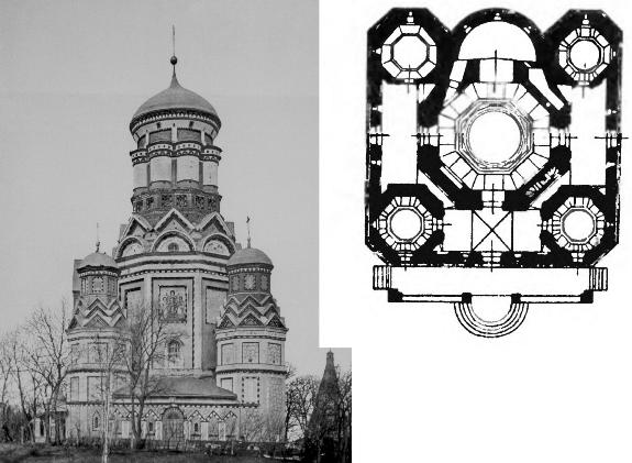 Церковь Иоанна Предтечи в Дьяково и ее пятичастный план