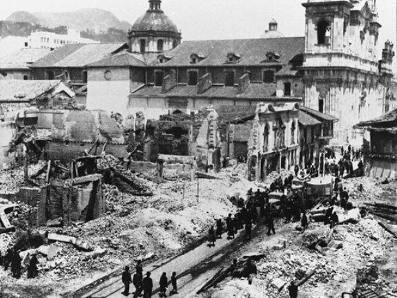 центр Боготы после беспорядков
