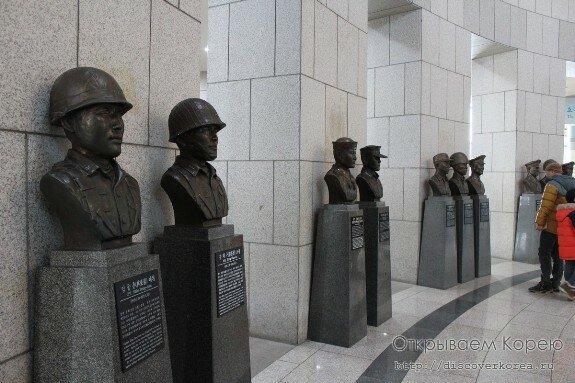 В сеульском Музее памяти войны