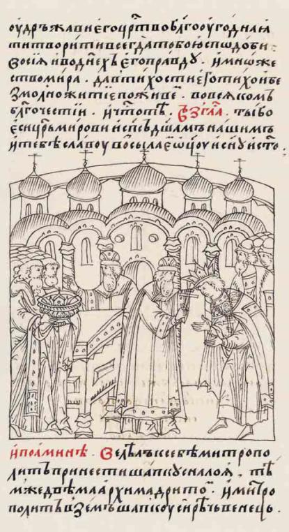 венчание Грозного на царство