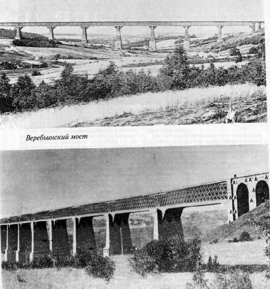 История железнодорожного транспорта