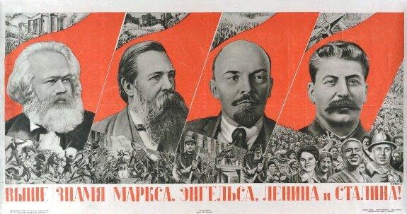 Плакат «Выше знамя Маркса, Энгельса, Ленина и Сталина». Худ. Г. Клуцис, 1930-е гг.