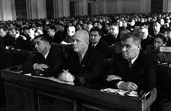 ХХ съезд КПСС
