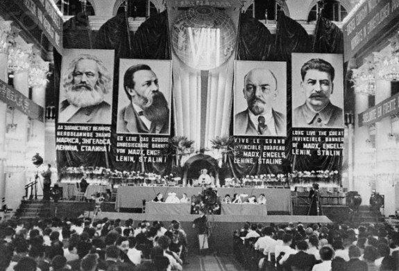 Зал заседания VII конгресса Коминтерна