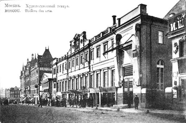здание МХТ