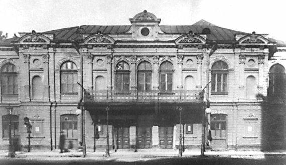 театр Комиссаржевской