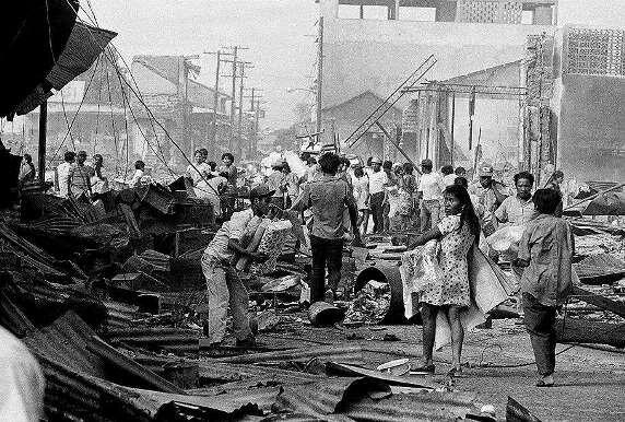 Разрушения в Манагуа после землетрясения 1972 г.